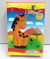 Набор для творчества 'Жираф', серия Мягкая игрушкa