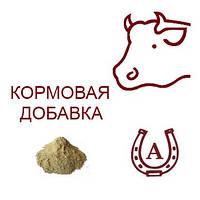 Кормовые добавки для  КРС Код: КДС для коров сухостоев