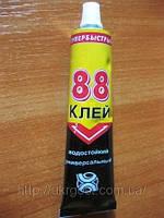 Клей универсальный 88 Польша