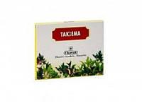 Такзема, Takzema, 20 таб.Применяется при атопической экземе, Положительный результат без стероидов и гормонов