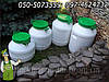 Бочка пластиковая, емкость пластиковая 20, 30, 40, 50, 60 литров, пищевые бочки с широкой горловиной