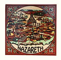 Тарелка Назарет
