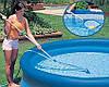 Набор для ухода за бассейна INTEX 58944
