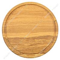 Доска разделочная дубовая круглая d23.5см