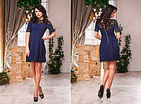 Платье женское короткое из ткани костюмка с гипюровой отдекой P1776