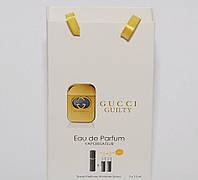 Gucci Guilty мини парфюмерия в подарочной упаковки 3х15ml DIZ