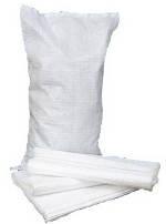Мешки полипропиленовые для строительного мусора 55x95