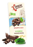 """Шоколадна плитка """"Стевіясан"""" з ізюмом 100г"""