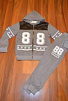Трикотажные спортивные костюмы двойки для мальчиков,Размеры 4-12.Фирма C'EST LA VIE.Польша