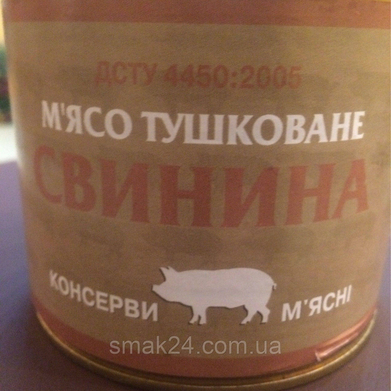 Тушенка  из свинины 525 г. ДСТУ
