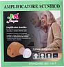 Слуховой аппарат с усилителем звука Amplificatore Acustico IEC 118-7