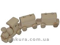 Поезд с вагонами, фото 1