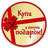 Большая распродажа котлов ЭКО Тепломаш