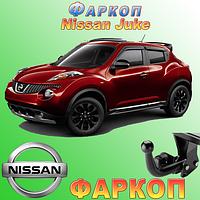 Фаркоп Nissan Juke 2WD (прицепное Ниссан Жук)