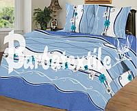 Красивый комплект постельного белья Двуспальный Евро