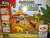 Kids plaster пластилин новинка динозавры