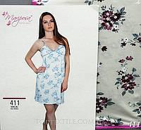Платье для сна Mariposa  XL