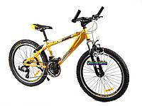 Подростковый алюминиевый велосипед Azimut Jumper 24