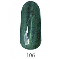 Гель-лак My nail Cat eyes № 106 9 мл