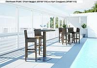 Стул Сондрио 39*49*113, Роял - мебель для дома, мебель для сада, мебель для ресторана, мебель для бассейна