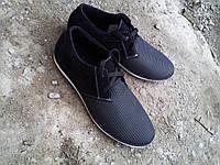 Кроссовки туфли мужские летние сетка + замш 41, 42 р-р, фото 1