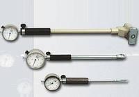 Нутромер индикаторный  тип НИ 10 - 1000