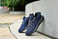 Кроссовки, Adidas Yeezy Boost 350 Blue