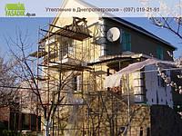 Утепление фасадов пенопластом по системе Ceresit
