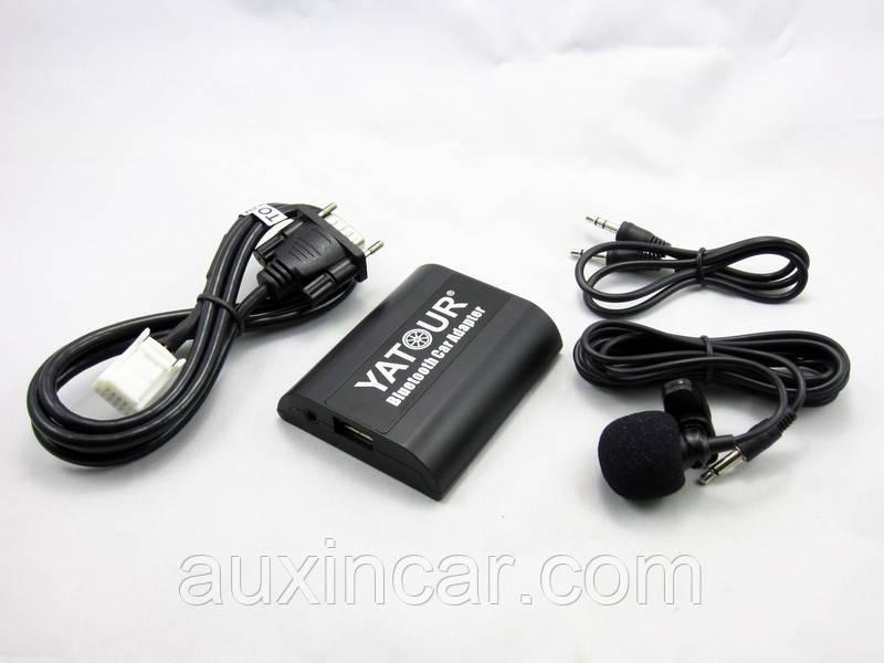 Lexus Yatour YT-BTK TOY2 Bluetooth