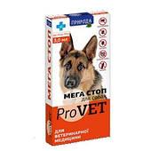 Капли от блох и клещей для собак 20-30кг / Мега Стоп ProVET  капли от эктопаразитов  4х3мл (Природа)