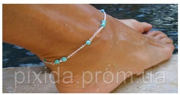 Браслет Голубые бусинки на ногу