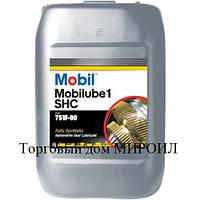 Масло трансмиссионное Mobilube 1 SHC 75W-90 канистра 20л