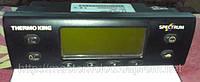 Пульт управления Термо кинг Thermo king TS Spectrum 45-2097