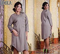 Женское платье №26-ат1056 БАТАЛ