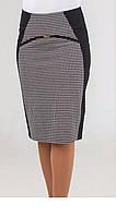 Стильная женская юбка за колено