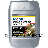 Масло трансмиссионное Mobil Delvac Synthetic Gear Oil 75W-140 канистра 20л
