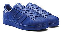 Кроссовки, Adidas Superstar Blue