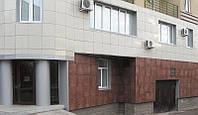 Облицовочный материал, вентилируемых фасадов (монтаж)
