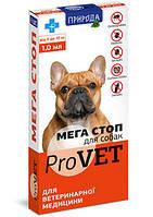 Мега Стоп ProVET для собак 4-10кг капли от эктопаразитов, 4х1мл (Природа)