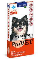 Мега Стоп ProVET для собак до 4кг капли от эктопаразитов, 4х0,5мл (Природа)