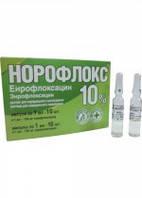 Норофлокс 10% 1 мл №10