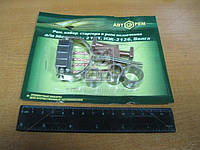 Ремкомплект стартера СТ-42 (АВТОРЕМ0011) (Авторем ООО). 0011
