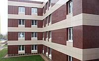 Вентилируемый фасад из клинкерной плитки (монтаж)