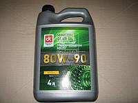Масло трансмиссионное SAE 80W-90 API GL-4 (Канистра 4л) . 80W-90