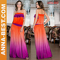 "Длинное красивое платье сарафан ""Кант"""