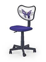 Кресло молодежное Wing Фиолетовый + белый