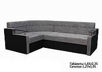 """Угловой диван """" Элегант 1 """" в ткани (Берлин 1 + Гаити) (Угол взаимозаменяемый)"""