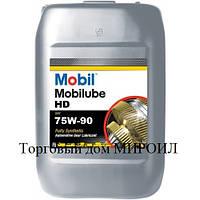 Масло трансмиссионное Mobilube HD SAE 75W-90 API GL-5 канистра 20л