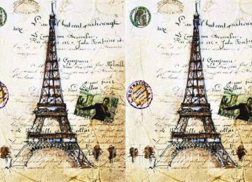 Оригинальная обложка на паспорт fp-f03