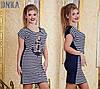 Женское платье №26-р2851